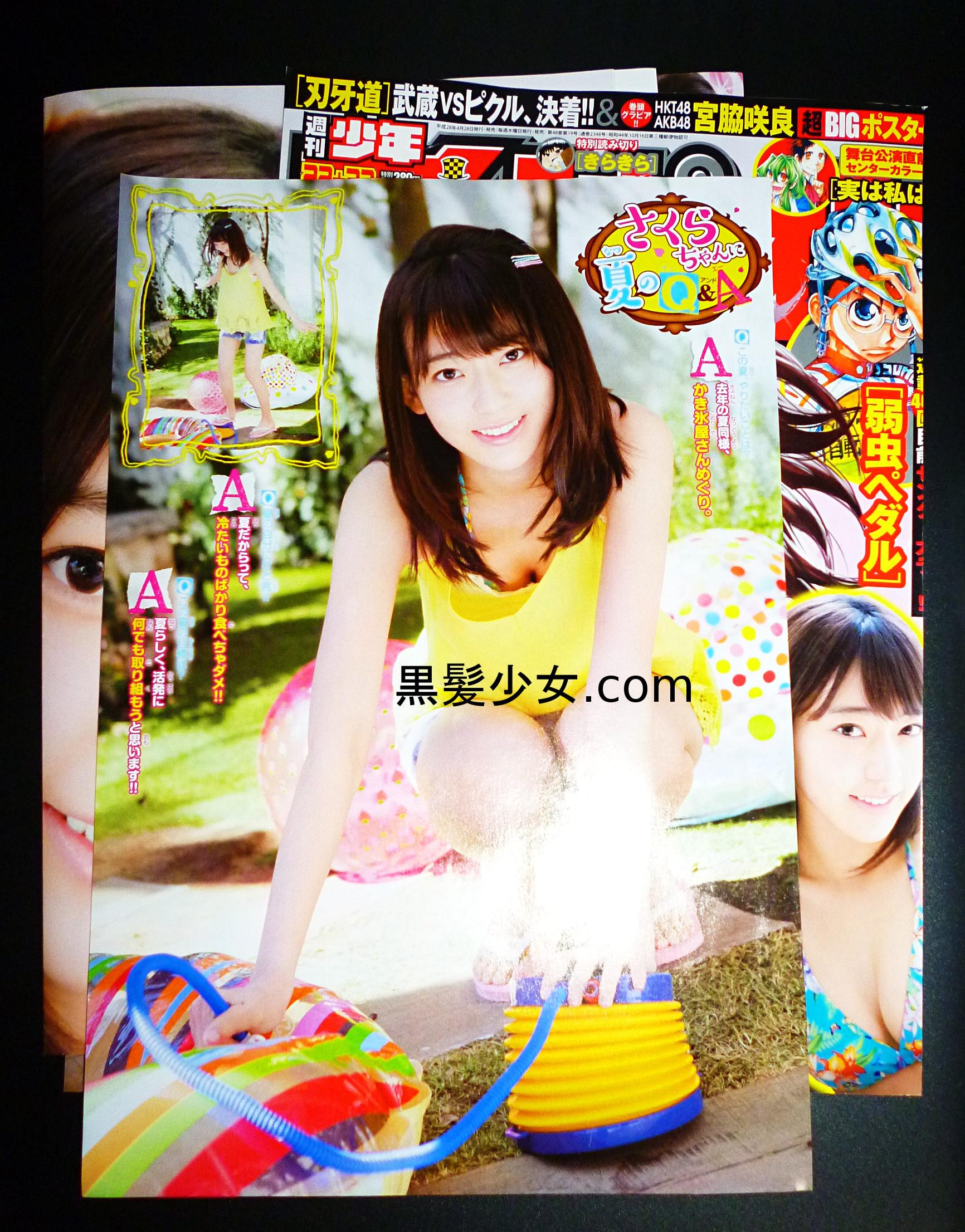 宮脇咲良の少年チャンピオンを買えたのは運命だと思う (1)