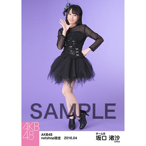AKB48 2016年4月度 net shop限定個別生写真 「アゲハ蝶」5枚セット 坂口渚沙 (5)