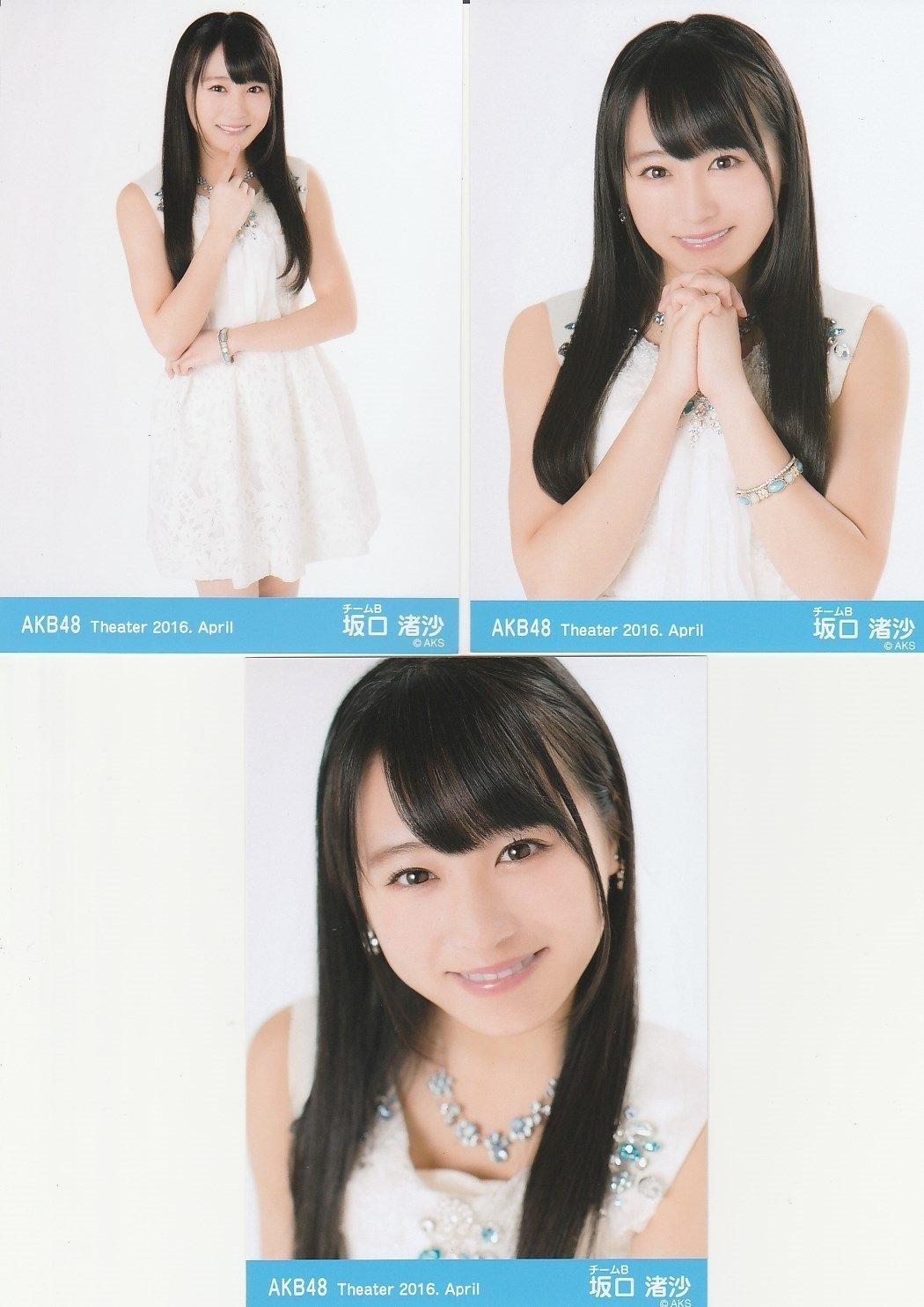 AKB48 公式生写真 Theater 2016.April 月別04月 【坂口渚沙】 3枚コンプ