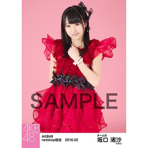 AKB48 2016年2月度 net shop限定個別生写真「赤ドレス」5枚セット坂口渚沙 (4)