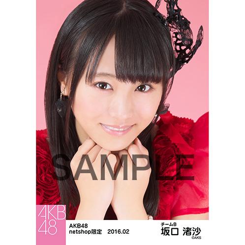 AKB48 2016年2月度 net shop限定個別生写真「赤ドレス」5枚セット坂口渚沙 (1)