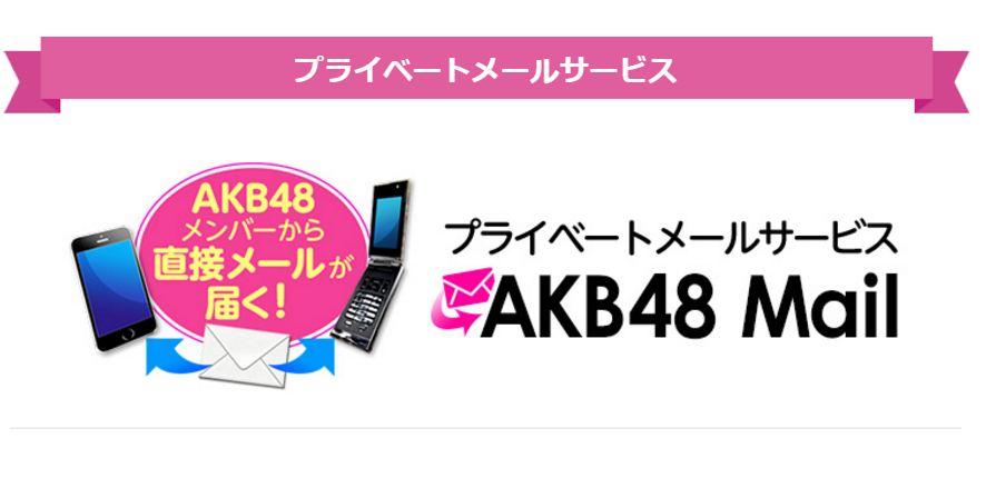 今とってるモバメ11人について オススメとか傾向とか [AKB48、乃木坂46、NMB48、HKT48]