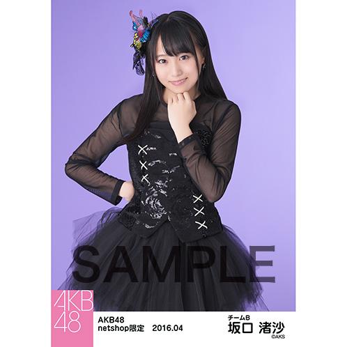AKB48 2016年4月度 net shop限定個別生写真 「アゲハ蝶」5枚セット 坂口渚沙 (4)