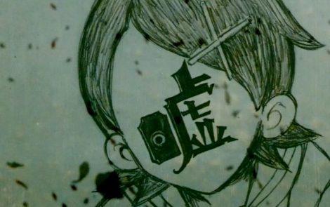絶望先生 (2)