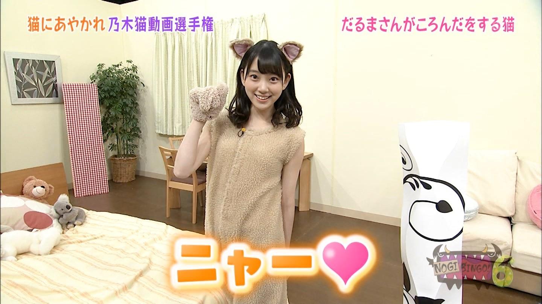 堀未央奈 乃木猫 (1)