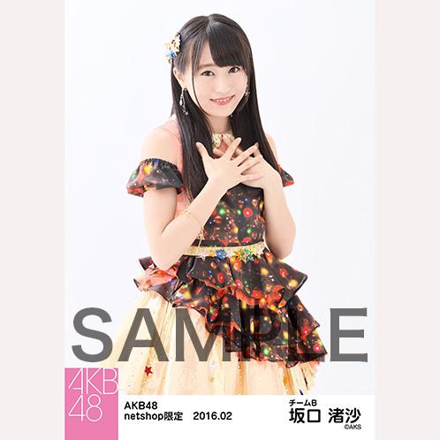 AKB48 2016年2月度 net shop限定個別生写真「恋チュン衣装」5枚セット 坂口渚沙 (3)
