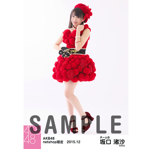 AKB48 2015年12月度 net shop限定個別生写真5枚セット 坂口渚沙 (5)