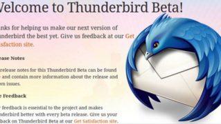 Thunderbirdサンダーバード