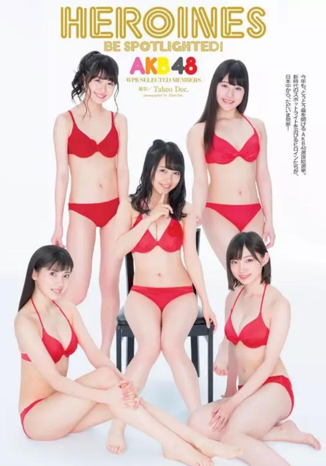 週プレ AKB48 向井地美音 加藤美南など 水着グラビア (2)