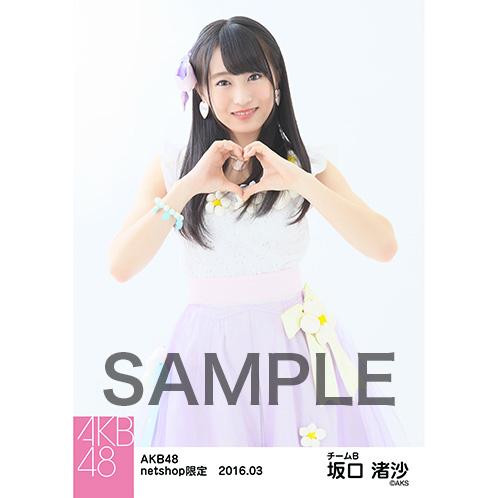AKB48 2016年3月度 net shop限定個別生写真 「パステル衣装」5枚セット 坂口渚沙 (3)