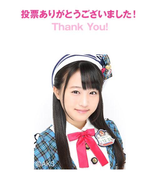 坂口渚 総選挙投票2016 (1)