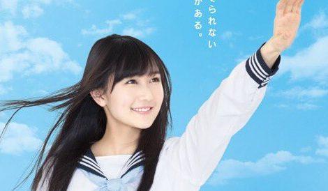 投票して良かった。ふぅちゃん(矢倉楓子)が凄く喜んでいるから [AKB総選挙2016速報24位] (2)