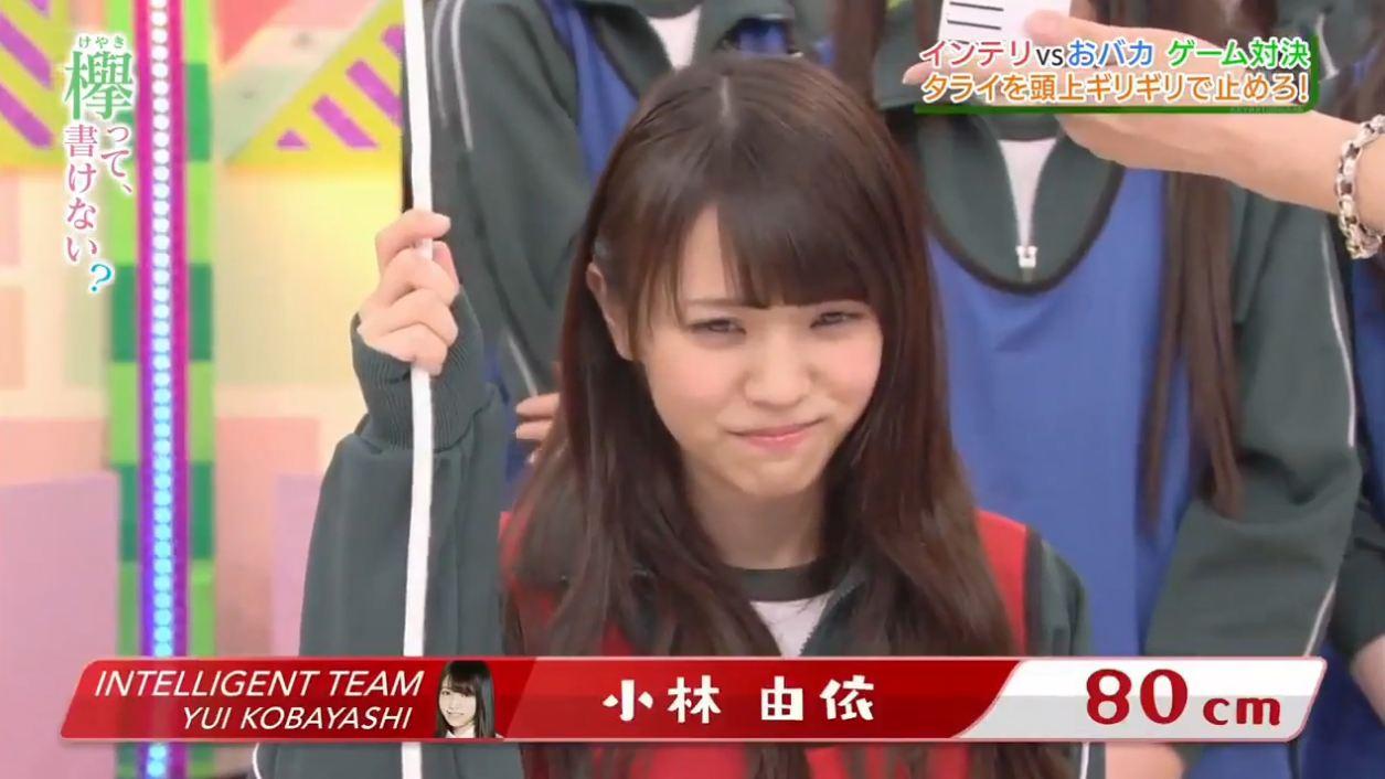 けやかけ#35小林由依シーンまとめ タライ ギリギリストップ [欅坂46 欅って、書けない?] (11)