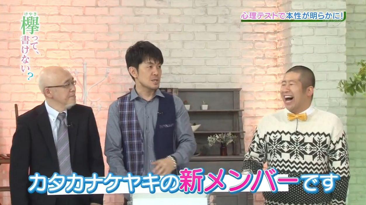 けやかけ#10~11 小林由依シーンまとめ 初めての心理テスト [欅って、書けない?] (1)