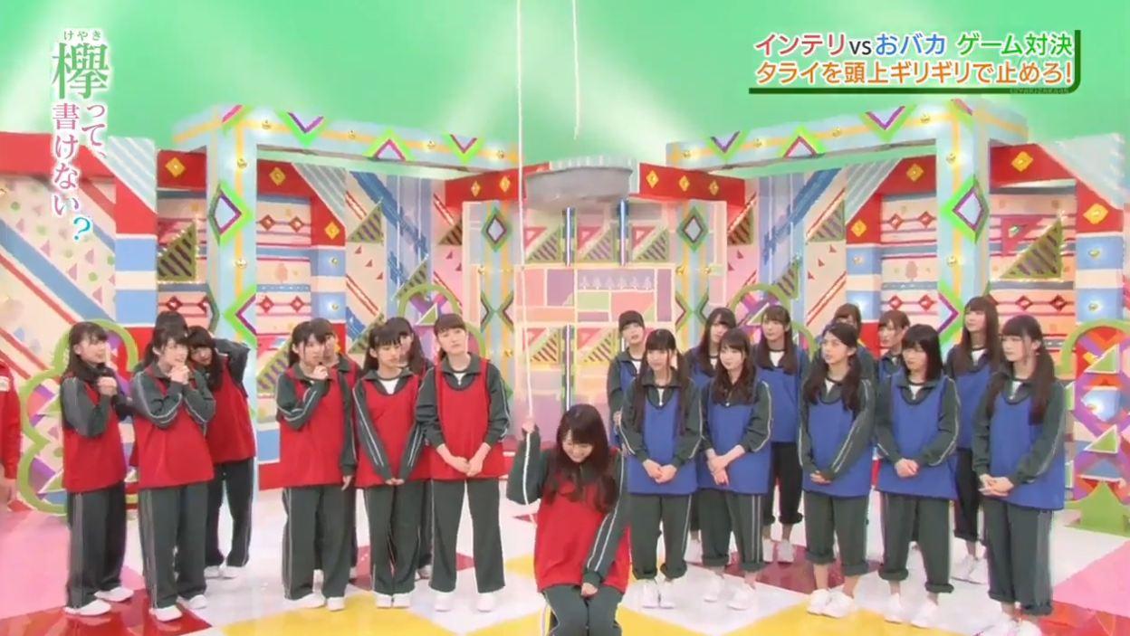 けやかけ#35小林由依シーンまとめ タライ ギリギリストップ [欅坂46 欅って、書けない?] (5)