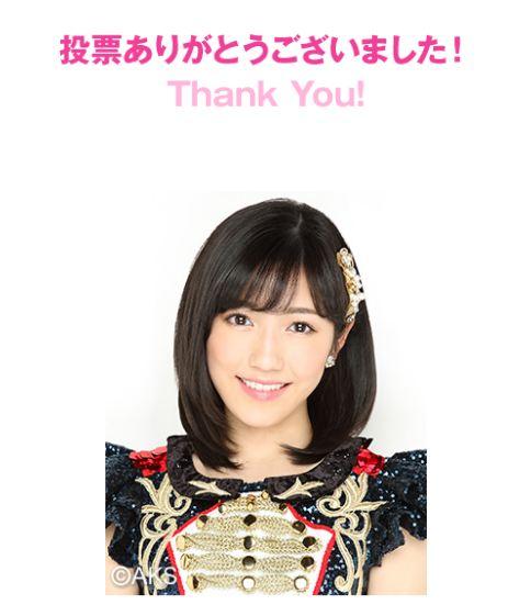 渡辺麻友 総選挙投票2016 (1)