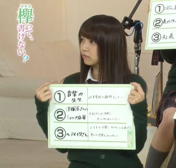けやかけ#10~11 小林由依シーンまとめ 初めての心理テスト [欅って、書けない?] (15)