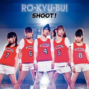 RO-KYU-BU!(ロウキューブ) 小倉唯