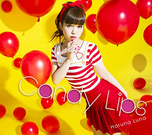 Candy Lips春奈るな