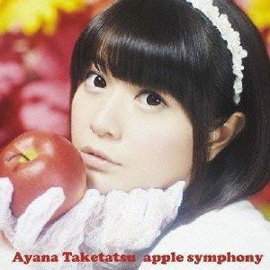 apple symphony竹達彩奈 初回