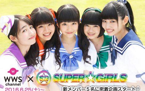 スパガ3期生カワイイまとめ 14人体制の新曲「ラブサマ!!!」MV公開 SUPER☆GiRLS第3章 [阿部夢梨など] (1)