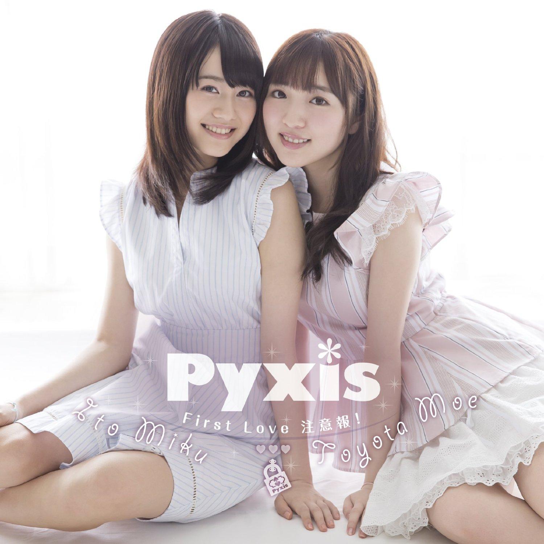 豊田萌絵と伊藤美来 Pyxis