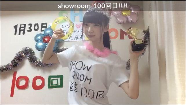 荻野由佳SHOWROOM 100回記念の放送見てた、可愛くておもしろい (1)