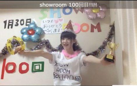 荻野由佳SHOWROOM 100回記念の放送見てた、可愛くておもしろい (3)