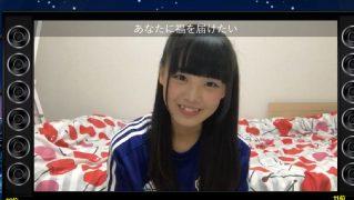 福田朱里ちゃん(STU48)のSHOWROOM (2)